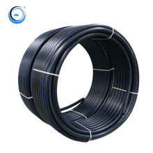 HDPE pipe underground plastic flexible planting vegetable flower irrigation pe pipe price list available
