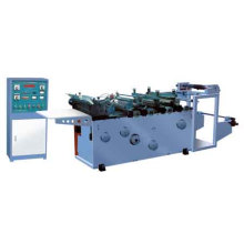 Automatic Bottom Sealing & Cutting Machine for Soft Package Material