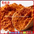 No sugar Wolfberry powder goji extract Goji berry powder