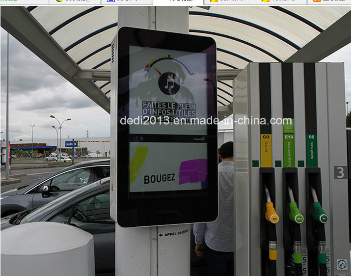 46-Inch Wall-Mounted Outdoor LCD Advertising Machine