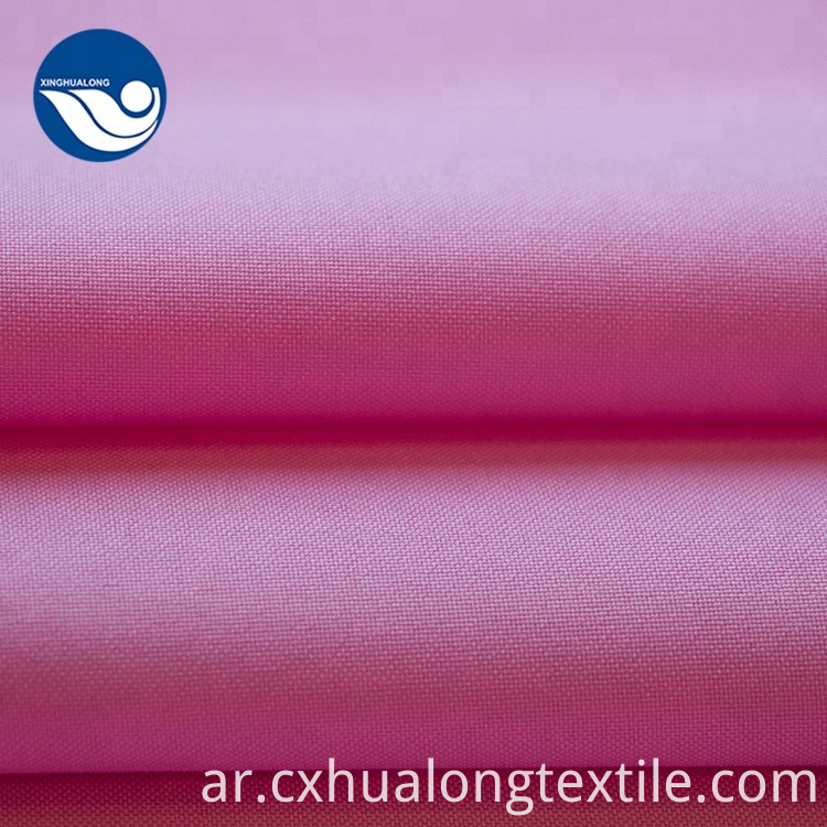 school uniform polyester oxford fabric