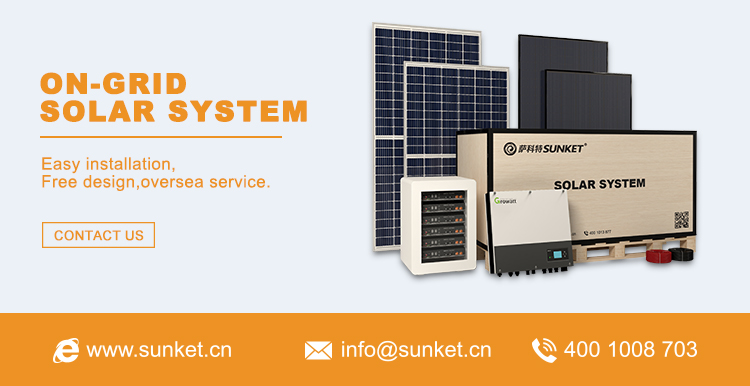 Home Solar Power Systems 5KW
