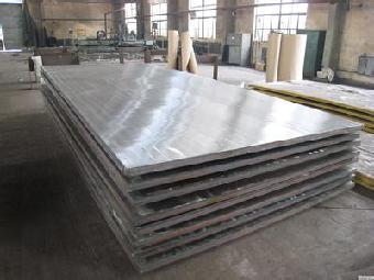 ASME Explosive Cladding Steel Plates for Pressure Vessel, Explosion Bonded Clad Plates, Carbon+Duplex Explosion Cladding Plate