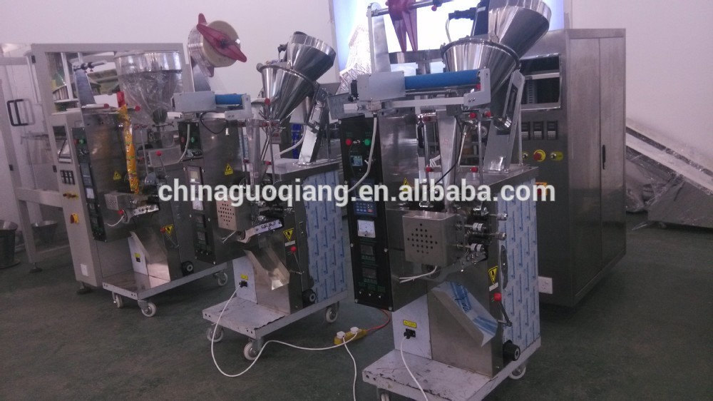 small powder packing machine