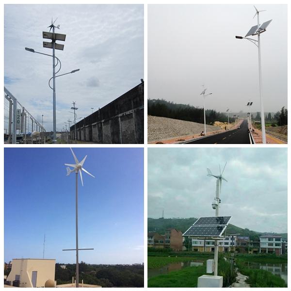 Sunning High Efficiency Wind Solar Farm System