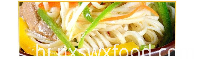 Instant Chinese Wheat Noodles