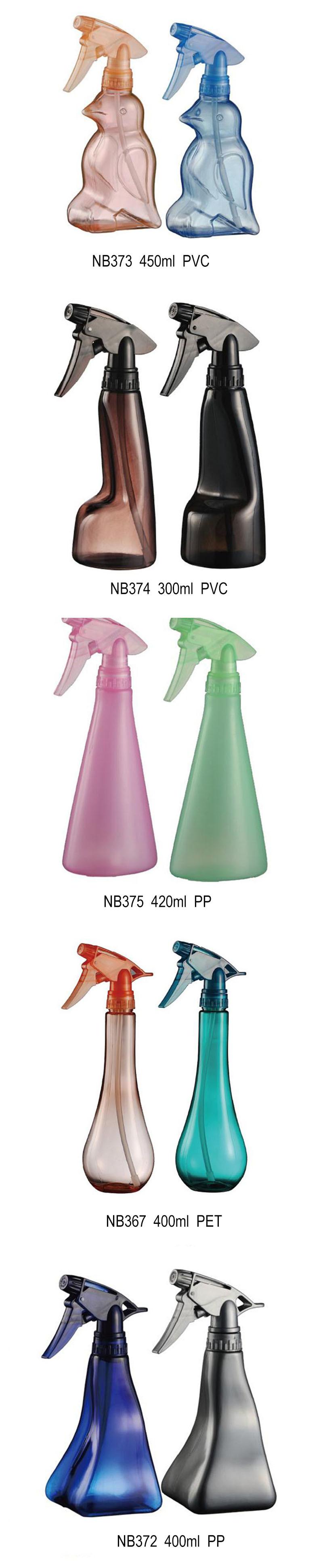 Plastic Trigger Sprayer Bottle for House Cleaning 400ml (NB367)