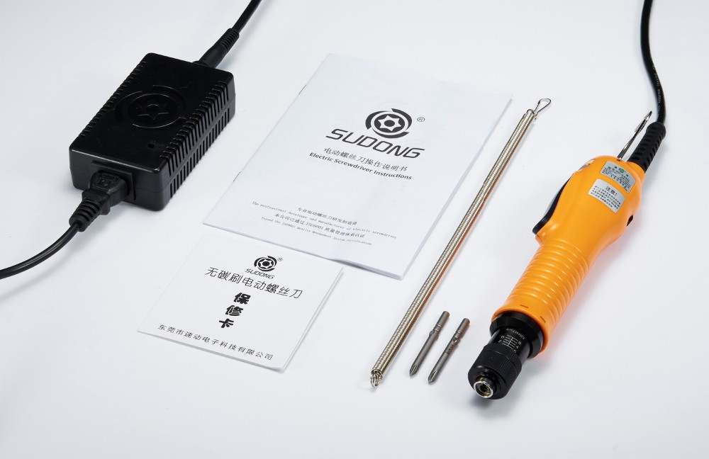 110V mobile phone electric screwdriver pen