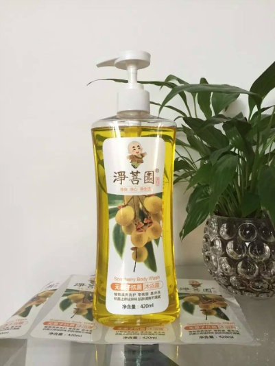 Cosmetic Pet Plastic Bottle From Yuyao, China (wood pattern)