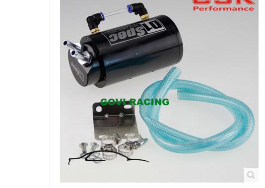Round Racing Aluminum Oil Catch Tank Can with Mini Air Filter 0.5L