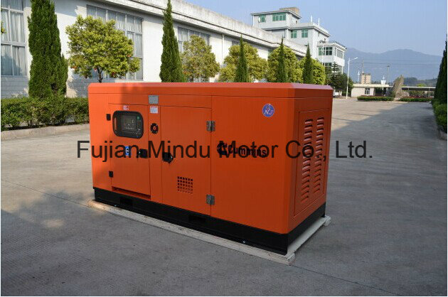 Fuel Less 60kVA Yuchai Diesel Generator Set