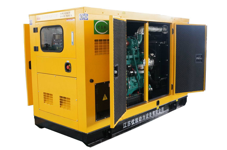 37.5kVA Cummins Silent Electric Diesel Generator Power Generation