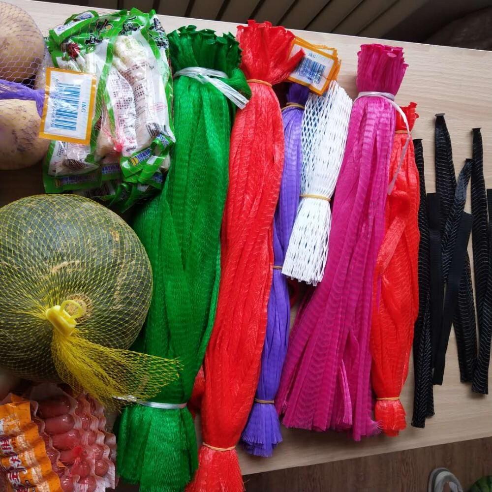 knitted mesh bag