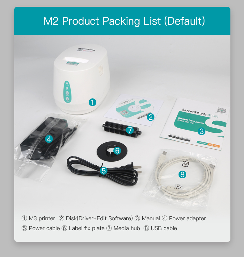 M2 thermal receipt printer 3