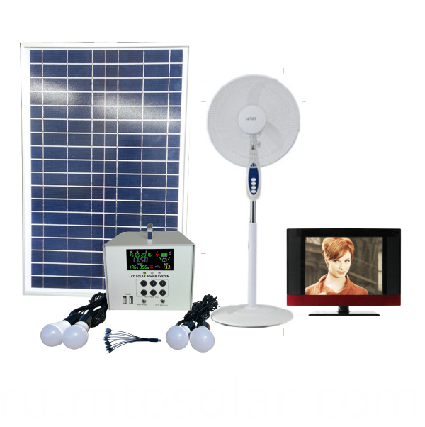 40w Solar Lighting System