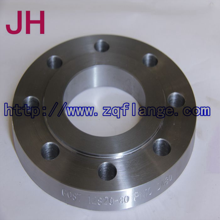 Marine Forging Ring and Assortment Flanges