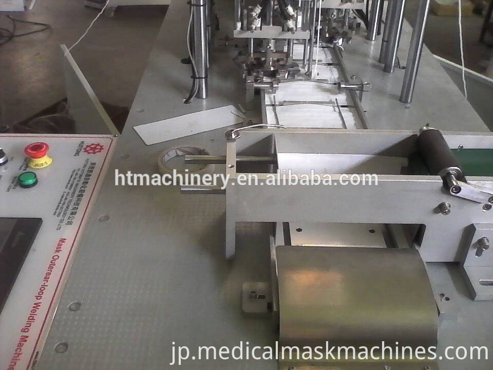 Medical inner earloop Face Mask Making Machine