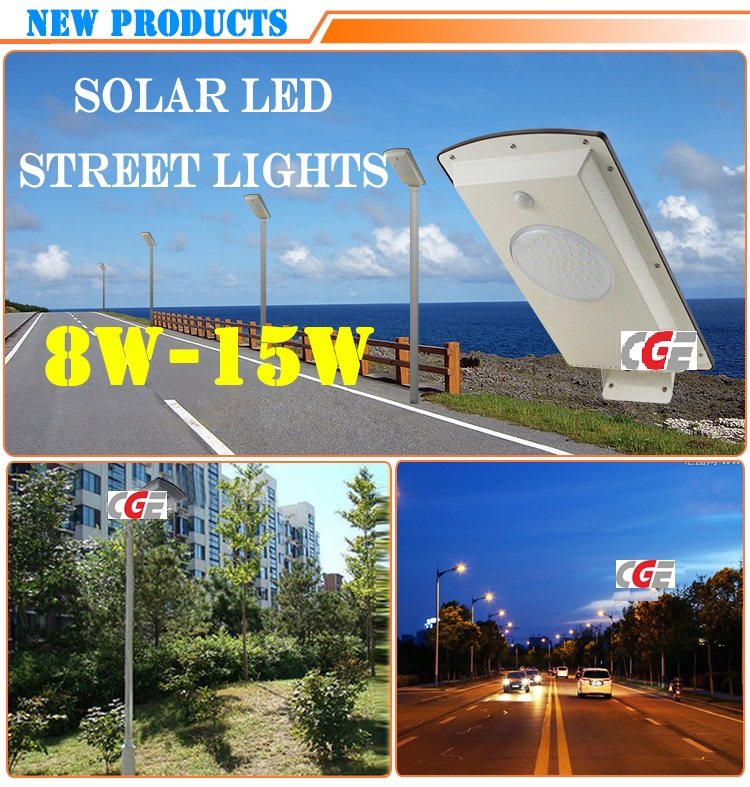 Hot Selling High Quality Outdoor12W Integrated LED Solar Street Light