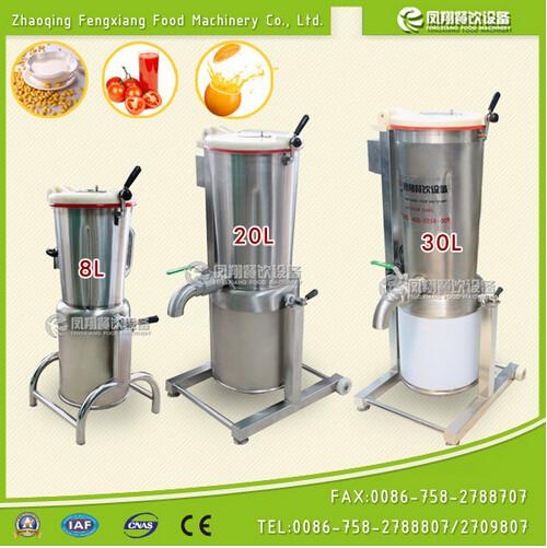 Juicer, Juice Blending Machine FC-310