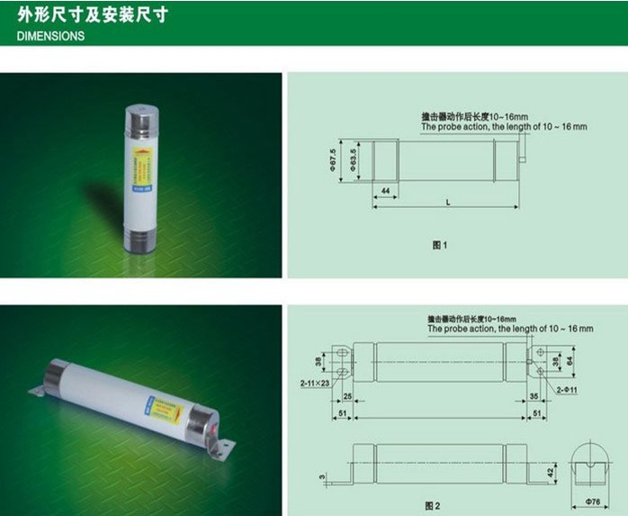 24kv High Voltage Current Limiting Oil Immersed Fuse