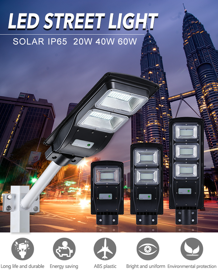 all-in-one led street light