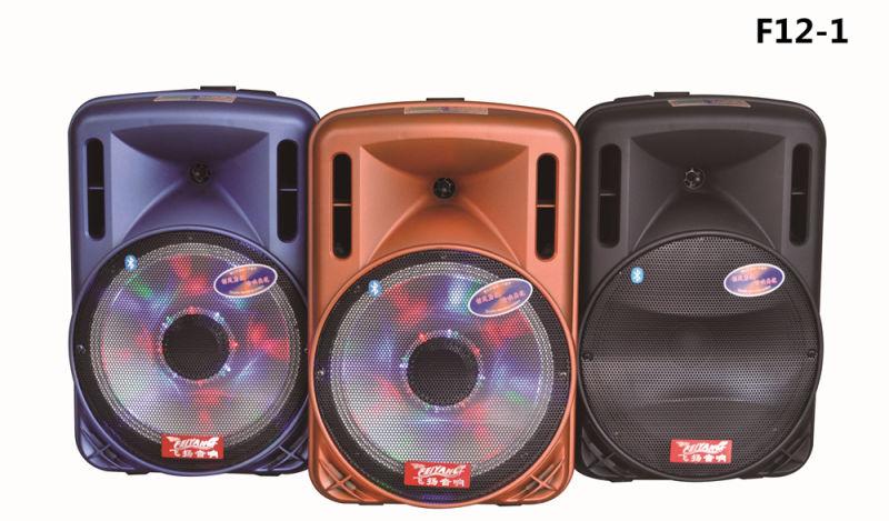 12 Inch Portable Tailgate Speaker W/ USB/SD in/FM/Bluetooth F12-1