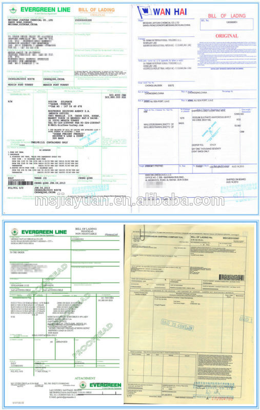 China Factory Supply Sodium Tripolyphosphate MSDS with Good Price