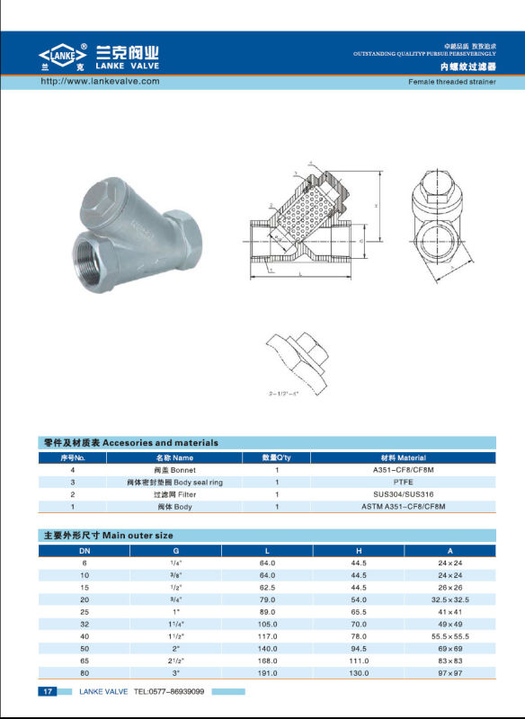 Stainless Steel 304/316 Y Strainer with NPT Thread