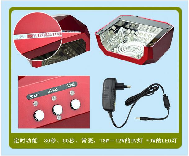 Hottest Sell UV Lamp Nail Dryer for Nail Care (ND-007)