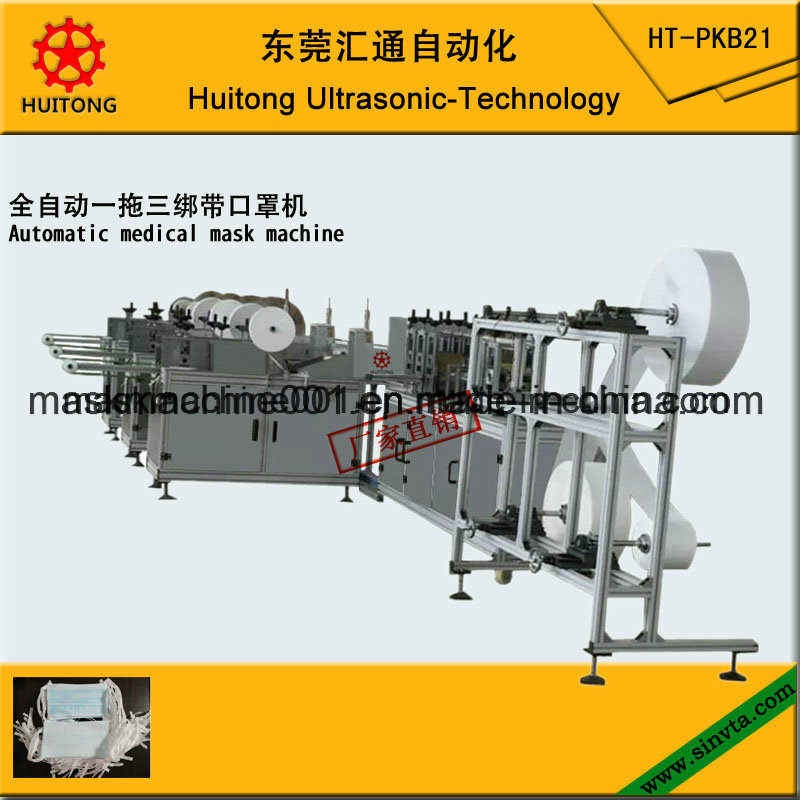 Face Mask Making Machine Mask Machine