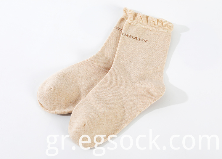 maternity socks for women