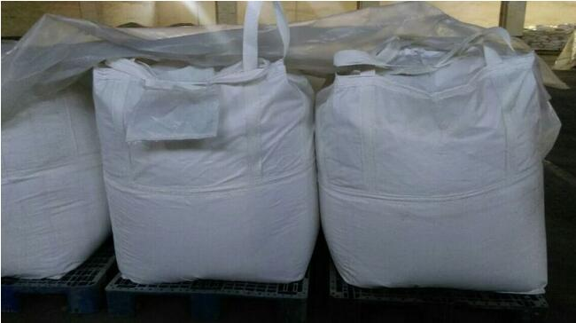 Lithium Hydroxide56.5%--Lioh--2016hot Sale with High Quality and Competitive Price