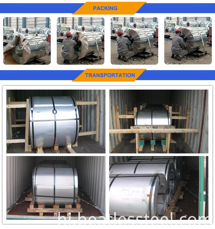 steel package and shipping