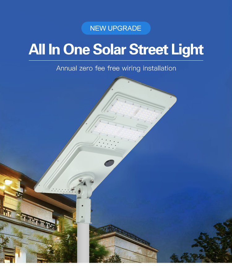 All in One Solar Led Road Light