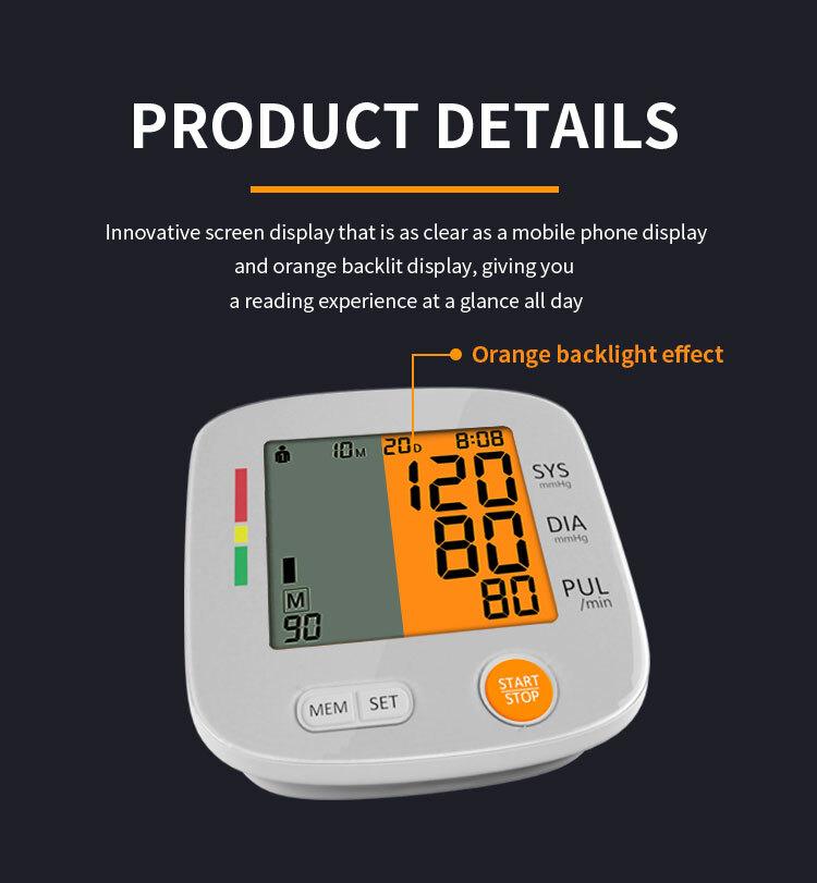 free blood pressure meter