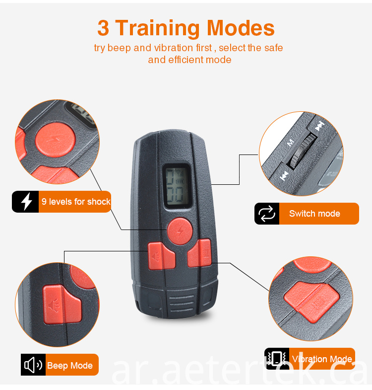 AT-211D Dog Trainer Small Handset Remote
