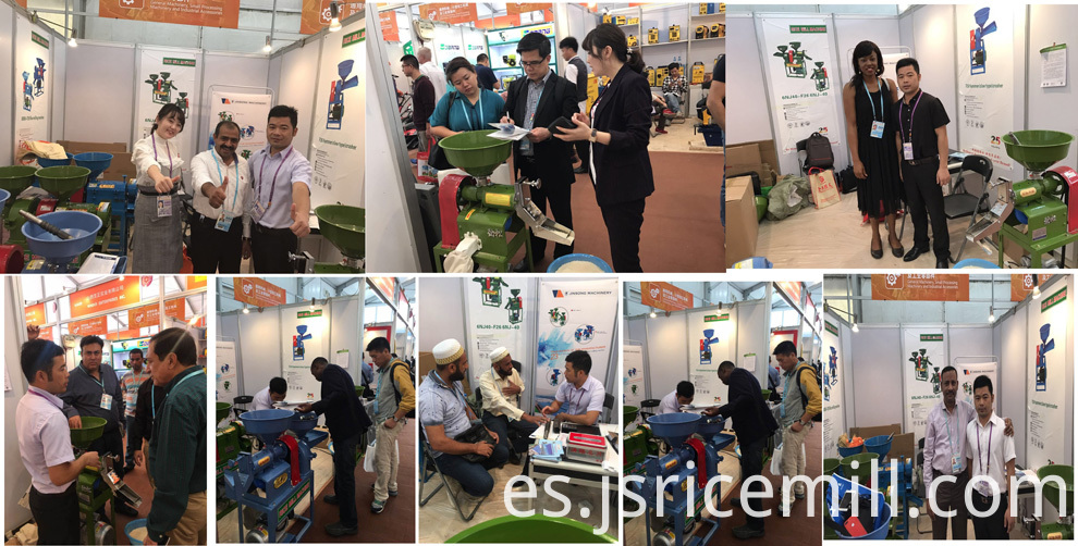Rice Production Machine exhibition