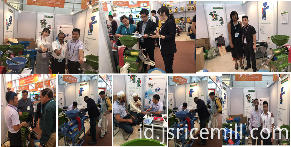 Agriculture Rice Mill Machine exhibition