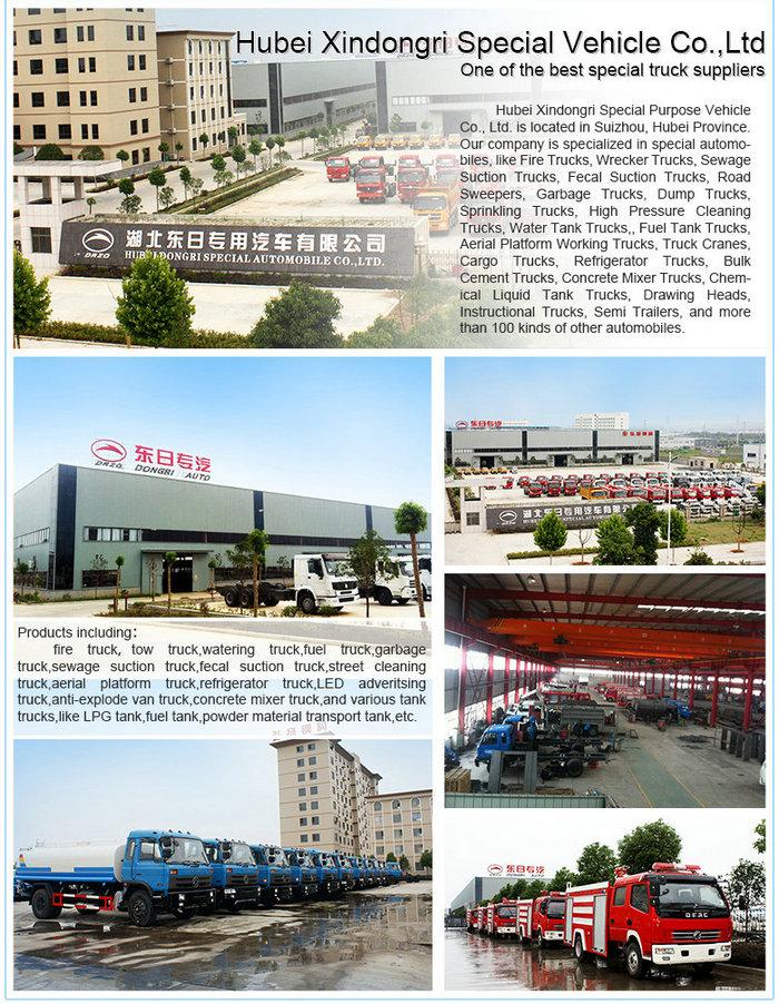 9ton 8cbm Dongfeng Euro 3 Selft Suction Water Tank Sprinkler Truck