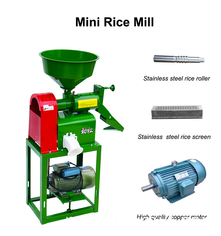 Rice Mill Plant Cost