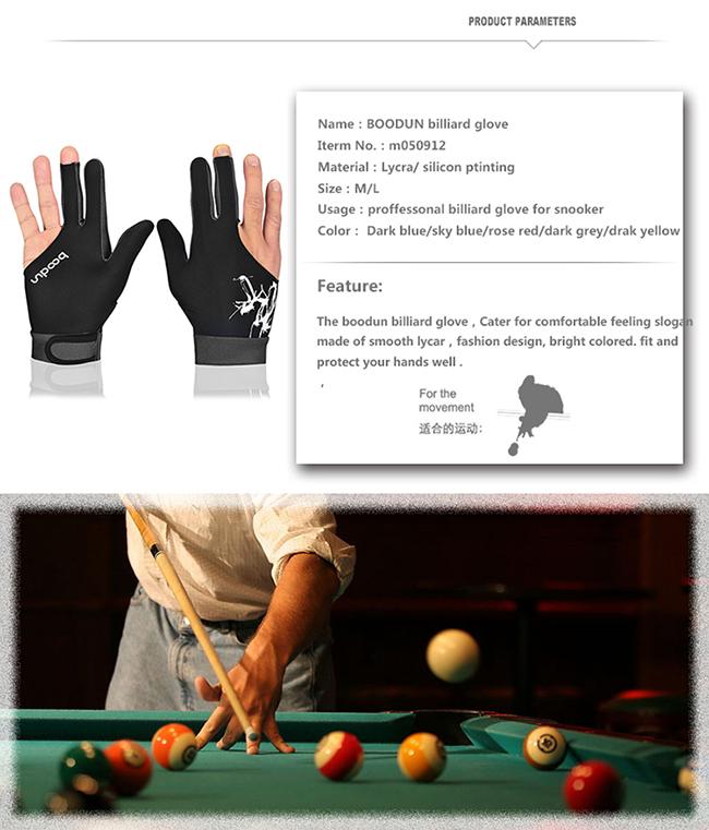 Smooth Lycra 3 Fingers Billiard Glove for Snooker