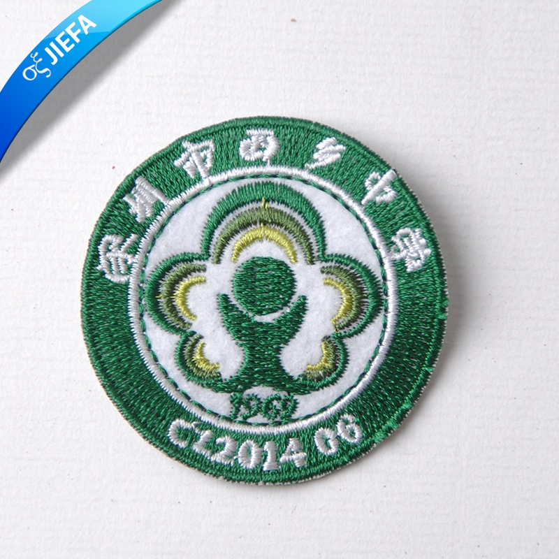Custom High End Embroidery Patch for Clothing