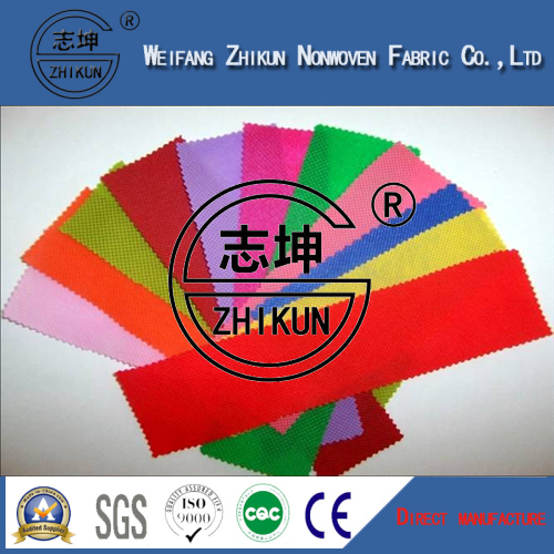 High Quality and Cheap Price Printed Nonwoven Fabric