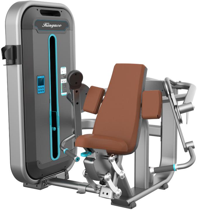 Rotary Calf Strength Machine