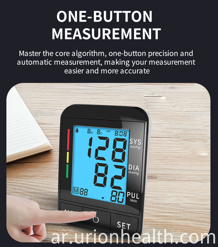 digital blood pressure measuring instrument