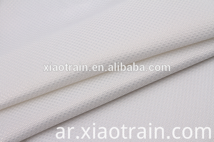 Fabric for Casket