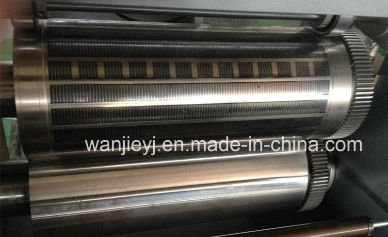 Automatic Letterpress Label Printing Machine (WJLZ-280)