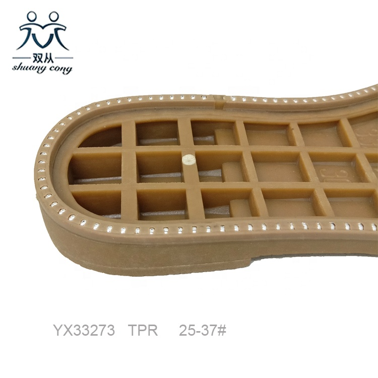 chidren Shoe Sole