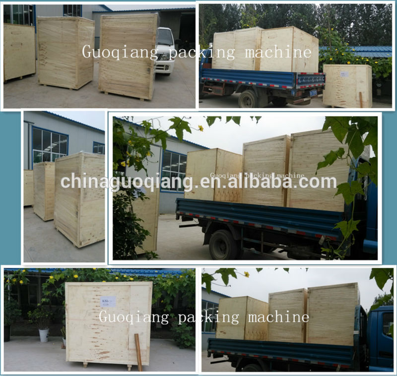 small packing machine package
