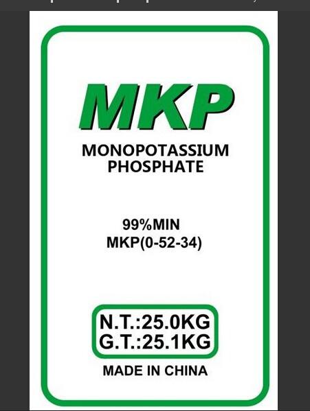 MKP Fertilizer MKP (0-52-34) 99% /98 % Monopotassium Phosphate MKP